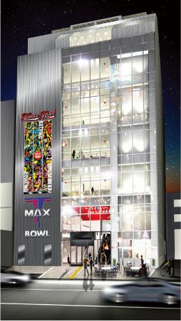 T-MAXBOWL外観の写真