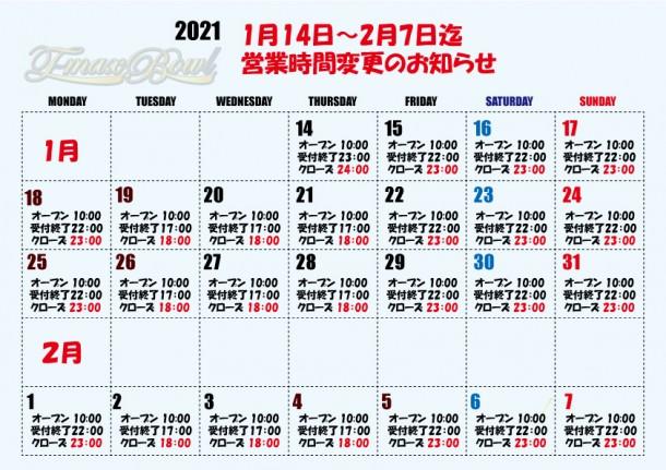 2021.1月14日(1)